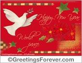 New year ecard
