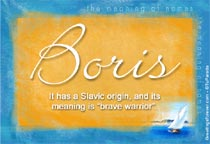 Name Boris