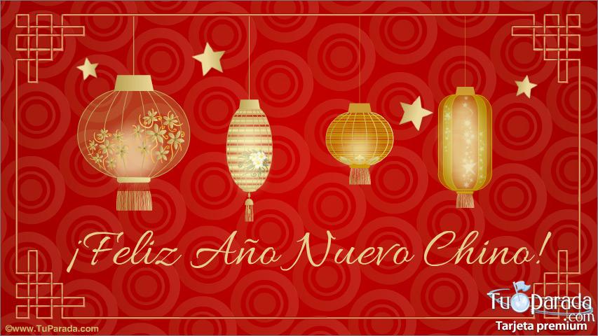Tarjeta - Feliz año nuevo chino con luces