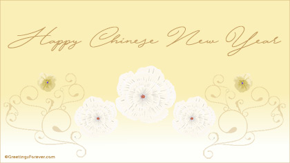 Happy chinese new year egreeting
