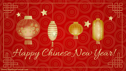 Chinese bright new year ecard