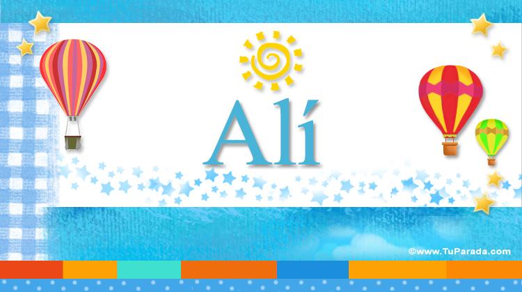 Alí, imagen de Alí