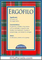 Ergófilo