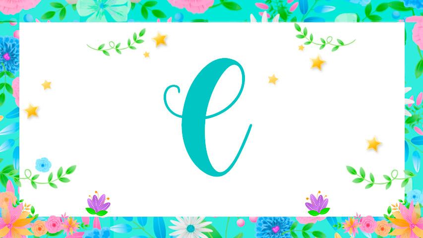 Nomes com C