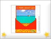 Cartões postais: Festas