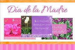 Tarjetas de  Día de la Madre
