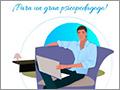 17 - Día del psicopedagogo (Argentina)