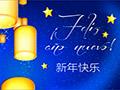 12 - Año Nuevo Chino