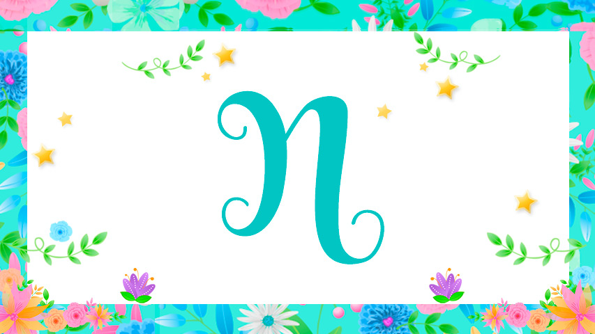 Names with N
